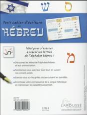 Petit cahier d'écriture en hébreu - 4ème de couverture - Format classique