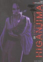 Higanjima, l'île des vampires t.8 - Intérieur - Format classique