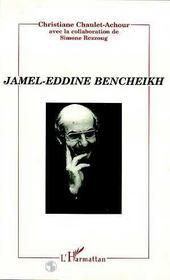 Jamel-Eddine Bencheikh - Intérieur - Format classique
