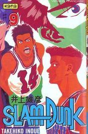 Slam Dunk T9 - Intérieur - Format classique