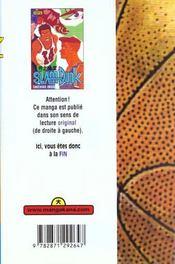 Slam Dunk T9 - 4ème de couverture - Format classique