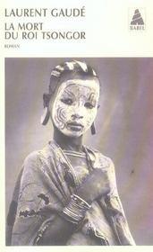 La mort du roi tsongor - Intérieur - Format classique
