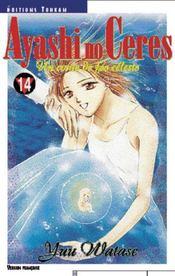 Ayashi no ceres t.14 - Intérieur - Format classique