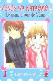 Le grand amour de vénus t.1 - Intérieur - Format classique