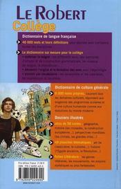 Dictionnaire Le Robert collège ; 11/15 ans - 4ème de couverture - Format classique