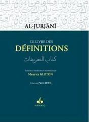 Livre Des Definitions, (Le) - Intérieur - Format classique
