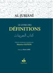 Livre Des Definitions, (Le) - Couverture - Format classique