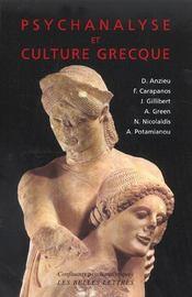 Psychanalyse et culture grecque - Intérieur - Format classique