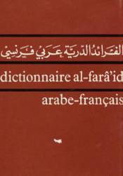 Dictionnaire al-farâ'id arabe-français - Couverture - Format classique