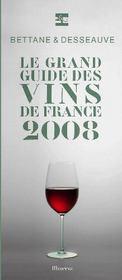 Le grand guide des vins de France (édition 2008) - Couverture - Format classique