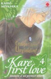 Kare first love t.4 - Couverture - Format classique