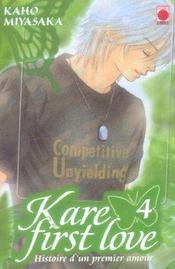 Kare first love t.4 - Intérieur - Format classique