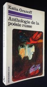 Anthologie de la poésie russe - Couverture - Format classique