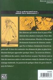 Tsubasa RESERVoir CHRoNiCLE T.6 - 4ème de couverture - Format classique