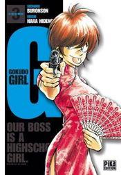 G.gokudo girl t.3 - Intérieur - Format classique
