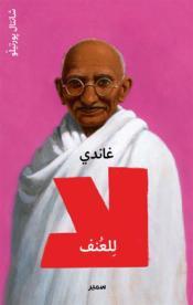 Gandhi ; non à la violence - Couverture - Format classique