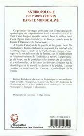 Anthropologie Du Corps Feminin Dans Le Monde Slave - 4ème de couverture - Format classique