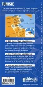 Tunisie ; tunis, bizerte, kairouan, jerba, tozeur - 4ème de couverture - Format classique