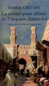 La mystérieuse affaire de l'impasse Zaafarani - Intérieur - Format classique