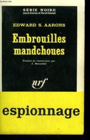 Embrouilles Mandchoues. Collection : Serie Noire N° 837 - Couverture - Format classique