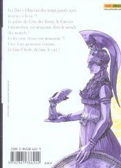 Saint Seiya - épisode G T.7 - 4ème de couverture - Format classique