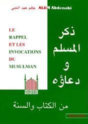 Le rappel et les invocations du musulman - Couverture - Format classique