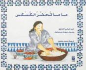 Maman Prepare Le Couscous (Arabe) - Couverture - Format classique
