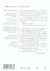 Jours De Pluie ; Fugue Majeure - 4ème de couverture - Format classique