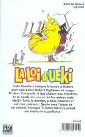 La loi d'ueki t.7 - 4ème de couverture - Format classique