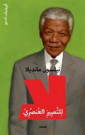 Nelson Mandela ; non à l'apartheid - Couverture - Format classique