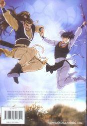 Sabre Et Dragon T.8 - 4ème de couverture - Format classique
