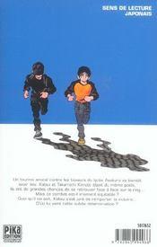 Katsu t.6 - 4ème de couverture - Format classique
