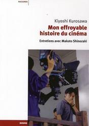Mon effroyable histoire du cinéma - Intérieur - Format classique