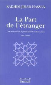 La part de l'étranger ; la traduction de la poésie dans la culture arabe - Intérieur - Format classique