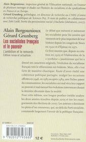 Les socialistes français et le pouvoir ; l'ambition et le remords - 4ème de couverture - Format classique