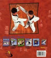 Les arts martiaux - 4ème de couverture - Format classique