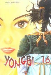 Yongbi T.16 - Intérieur - Format classique