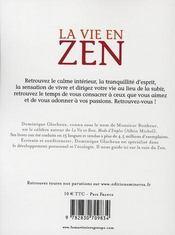 Zen génération - 4ème de couverture - Format classique