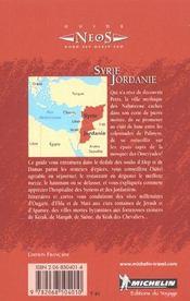 Syrie jordanie - 4ème de couverture - Format classique