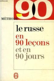 Methode 90 Russe - Couverture - Format classique