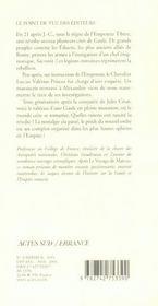L'enquete de lucius valerius priscus - 4ème de couverture - Format classique