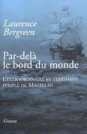 Par-Dela Le Bord Du Monde - Intérieur - Format classique