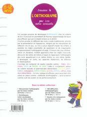 Jouons à l'orthographe par mots croisés ; 8/12 ans - 4ème de couverture - Format classique