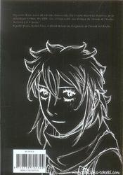 Le chant des morts t.5 - 4ème de couverture - Format classique