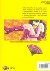 Step up love story T.11 - 4ème de couverture - Format classique