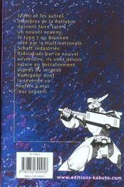 Patlabor T.2 - 4ème de couverture - Format classique