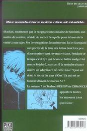 Tsubasa RESERVoir CHRoNiCLE T.7 - 4ème de couverture - Format classique