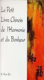 Le Petit Livre Chinois De L'Harmonie Et Du Bonheur 3 Ed - Couverture - Format classique