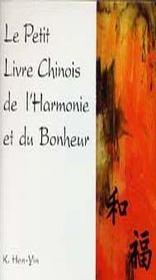 Le Petit Livre Chinois De L'Harmonie Et Du Bonheur 3 Ed - Intérieur - Format classique