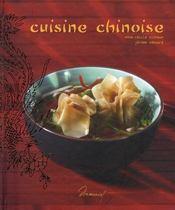 Cuisine chinoise - Intérieur - Format classique